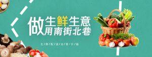 如何降低生鲜物流损耗率 增加生鲜配送毛利率